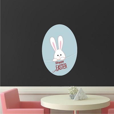 Easter Bunny Cling Decal
